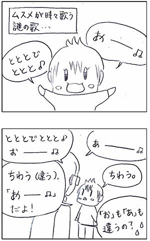 h301203_01.jpg