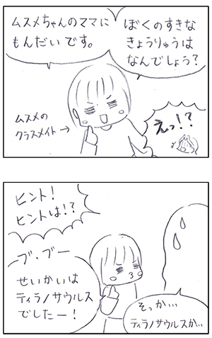 h301210_01.jpg