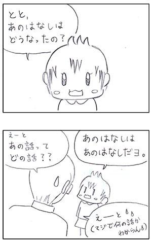 h310107_001.jpg