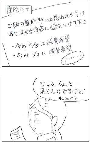 h310114_001.jpg