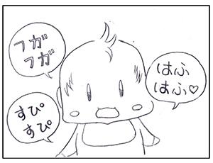 h310124_001.jpg