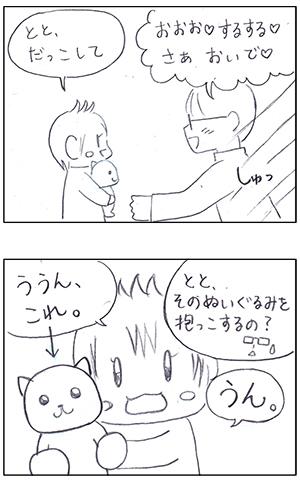 h310128_001.jpg