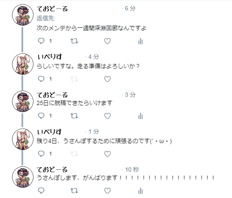 20190221151511359.png