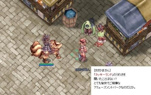 screenOlrun1700.jpg