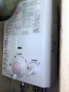 New湯沸かし器