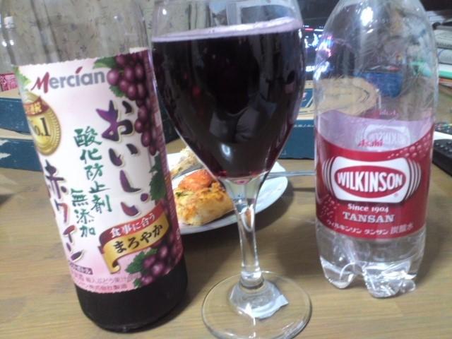 メルシャン「おいしい酸化防止剤無添加赤ワイン」