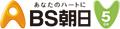 bs_asahi.jpg