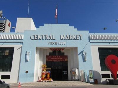 s-2109 セントラルマーケット