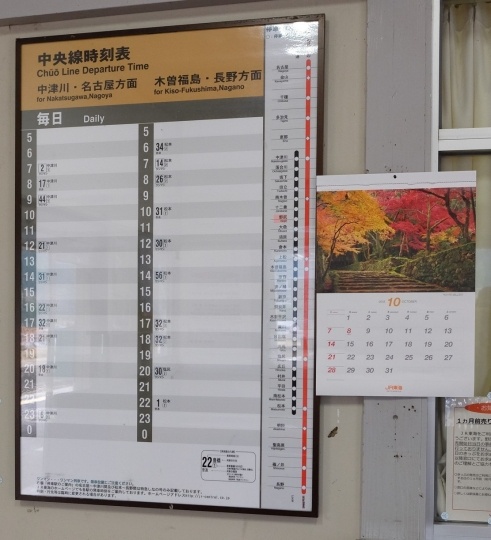 s-18年10月12日 (37)