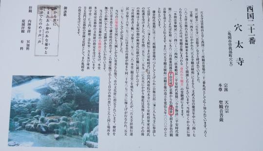 s-18年10月26日 (30)pp