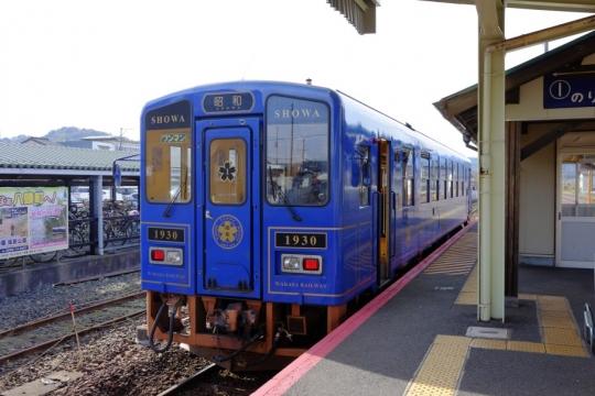 s-列車 (4)