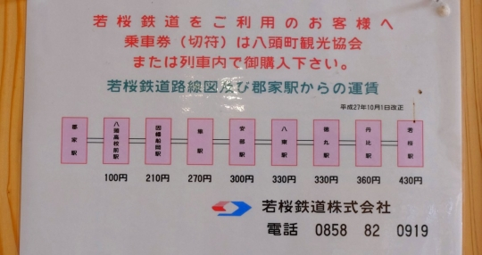 s-列車 (19)