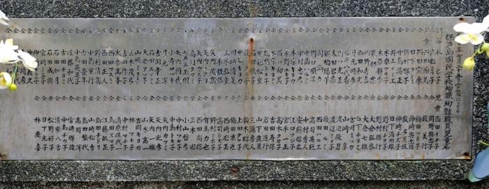 s-19年3月2日 (15)