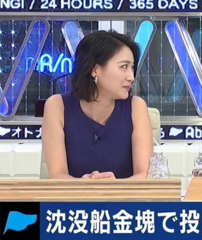 小川彩佳20181021-1