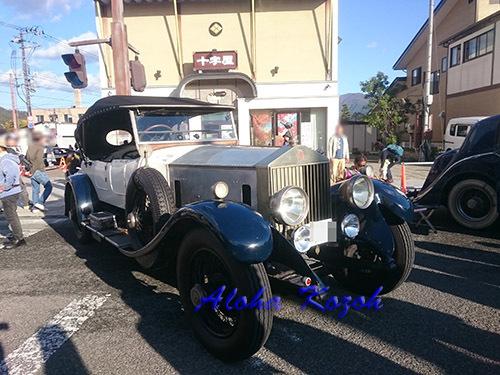 1923 Rolls Royce 20HP Open-Tourer