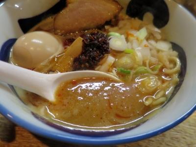 ブータンスープ