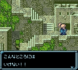 Star Ocean - Blue Sphere (J) [C][!]_048
