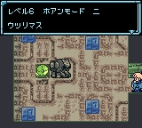 Star Ocean - Blue Sphere (J) [C][!]_052
