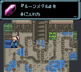 Star Ocean - Blue Sphere (J) [C][!]_056