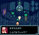 Star Ocean - Blue Sphere (J) [C][!]_014