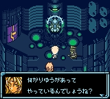Star Ocean - Blue Sphere (J) [C][!]_015