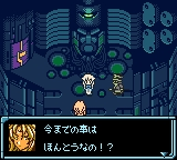 Star Ocean - Blue Sphere (J) [C][!]_026