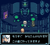 Star Ocean - Blue Sphere (J) [C][!]_029