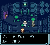 Star Ocean - Blue Sphere (J) [C][!]_030