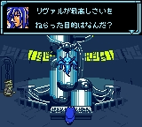 Star Ocean - Blue Sphere (J) [C][!]_044