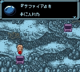 Star Ocean - Blue Sphere (J) [C][!]_101