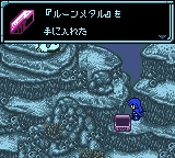 Star Ocean - Blue Sphere (J) [C][!]_102