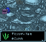 Star Ocean - Blue Sphere (J) [C][!]_109