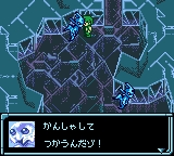 Star Ocean - Blue Sphere (J) [C][!]_010