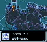Star Ocean - Blue Sphere (J) [C][!]_000