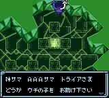 Star Ocean - Blue Sphere (J) [C][!]_038