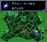 Star Ocean - Blue Sphere (J) [C][!]_047
