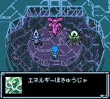 Star Ocean - Blue Sphere (J) [C][!]_026