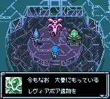 Star Ocean - Blue Sphere (J) [C][!]_027