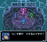 Star Ocean - Blue Sphere (J) [C][!]_030
