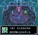 Star Ocean - Blue Sphere (J) [C][!]_031