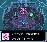 Star Ocean - Blue Sphere (J) [C][!]_032