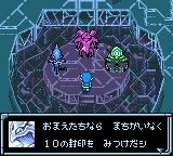 Star Ocean - Blue Sphere (J) [C][!]_034