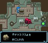 Star Ocean - Blue Sphere (J) [C][!]_072