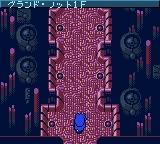 Star Ocean - Blue Sphere (J) [C][!]_009