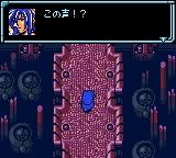 Star Ocean - Blue Sphere (J) [C][!]_011