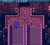 Star Ocean - Blue Sphere (J) [C][!]_040