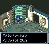 Star Ocean - Blue Sphere (J) [C][!]_045