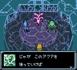Star Ocean - Blue Sphere (J) [C][!]_122