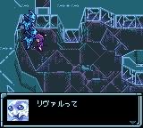 Star Ocean - Blue Sphere (J) [C][!]_053