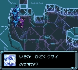 Star Ocean - Blue Sphere (J) [C][!]_055